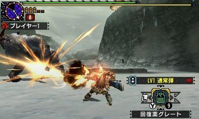 File:MHGen-Blangonga Screenshot 009.jpg