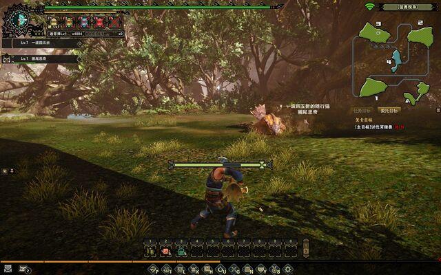 File:MHO-Caeserber Screenshot 018.jpg