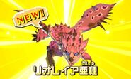 MHST-Pink Rathian Screenshot 002