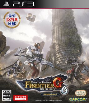 Box Art-MHF-G6 PS3.jpg