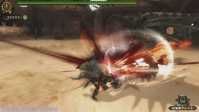 File:FrontierGen-Rathian Screenshot 013.jpg