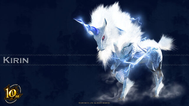 File:MH 10th Anniversary-Kirin Wallpaper 001.jpg