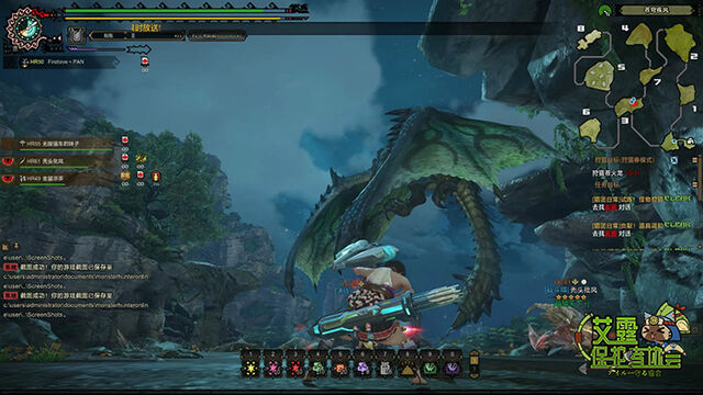 File:MHO-Azure Rathalos Screenshot 018.jpg