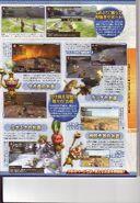 Famitsu MH3G Scan More 04