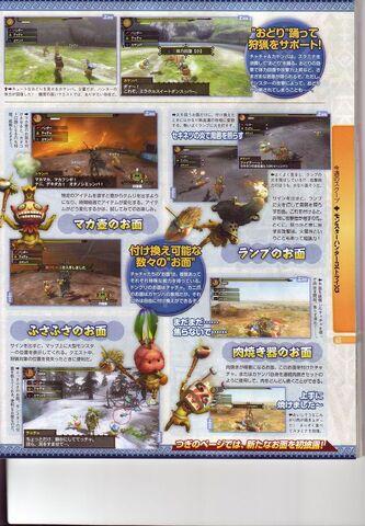 File:Famitsu MH3G Scan More 04.jpg