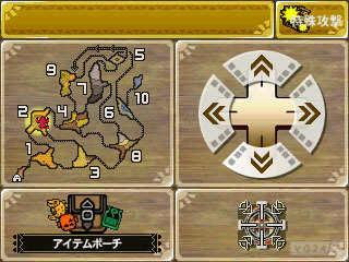 File:Monster-Hunter-4 2012 09-20-12 004.jpg