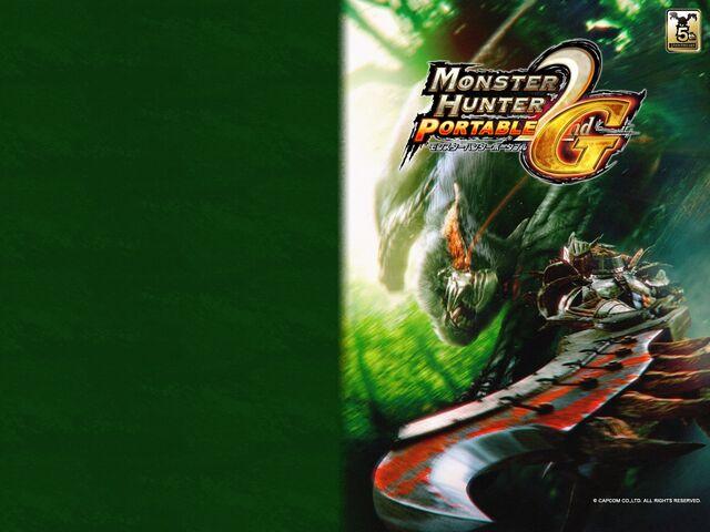 File:Monster-Hunter-Portable-2nd-G-1024-768.jpg