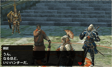 File:MH4U-Master Screenshot 002.png