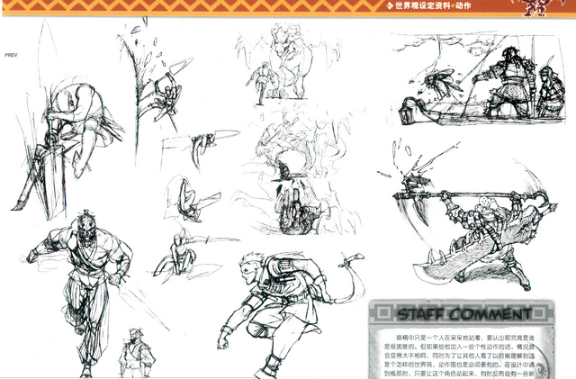 File:MH Illustrations random weapon concepts.png