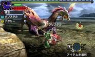 MHGen-Mizutsune Screenshot 016