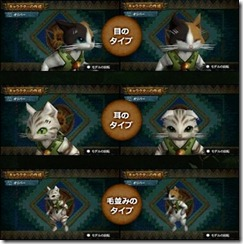 File:Mh4 felyne custom 01 thumb.jpg
