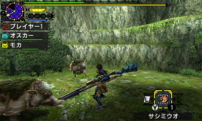 File:MHGen-Mosswine Screenshot 001.jpg
