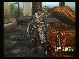 File:M Battle Blade.jpg