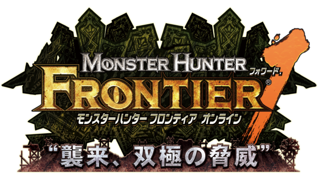 File:Logo-MHFOF.1.png