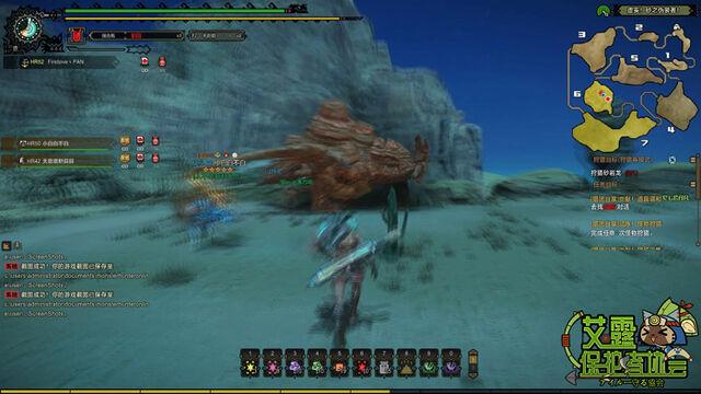 File:MHO-Sandstone Basarios Screenshot 020.jpg