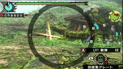 Monster Hunter 3rd Weapons (Heavy Bowgun Ballesta pesada)