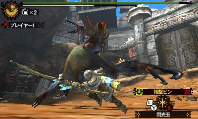 File:MH4U-Ash Kecha Wacha Screenshot 016.jpg