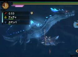 Rare Lagiacrus Screenie