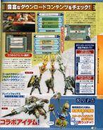 MH3G-Collaboration Famitsu