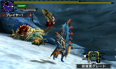 File:MHGen-Hyper Zinogre Screenshot 003.jpg
