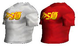 File:Famitsu-Shirts.png