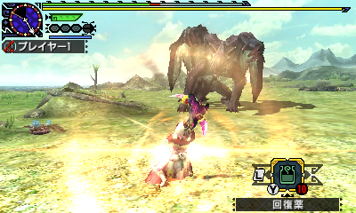 File:MHGen-Gore Magala Screenshot 003.jpg