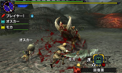 File:MHGen-Bullfango Screenshot 002.jpg