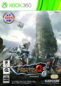 Box Art-MHF-G6 XBOX360.jpg