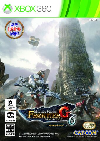 File:Box Art-MHF-G6 XBOX360.jpg