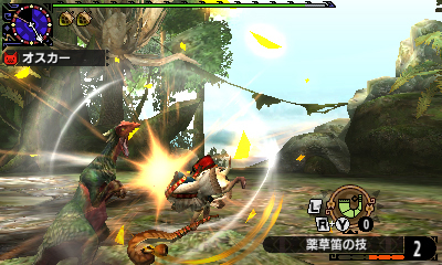 File:MHGen-Nyanta and Maccao Screenshot 001.jpg