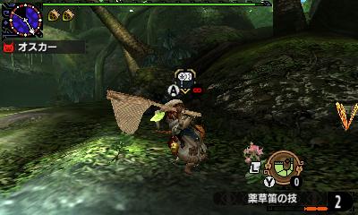 File:MHGen-Nyanta Screenshot 031.jpg