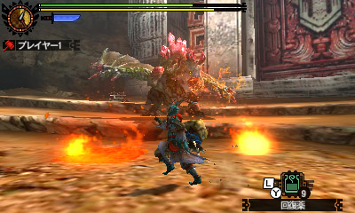 File:MH4U-Ruby Basarios Screenshot 002.jpg
