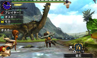 File:MHGen-Larinoth Screenshot 004.jpg