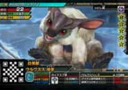MHSP-Lagombi Juvenile Monster Card 001