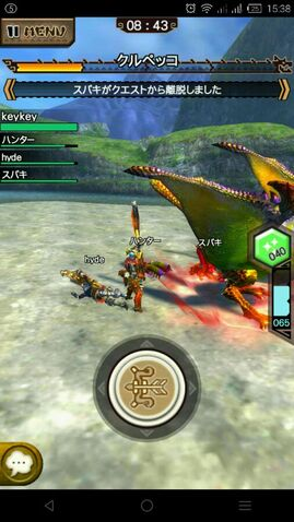 File:MHXR-Qurupeco Screenshot 003.jpg
