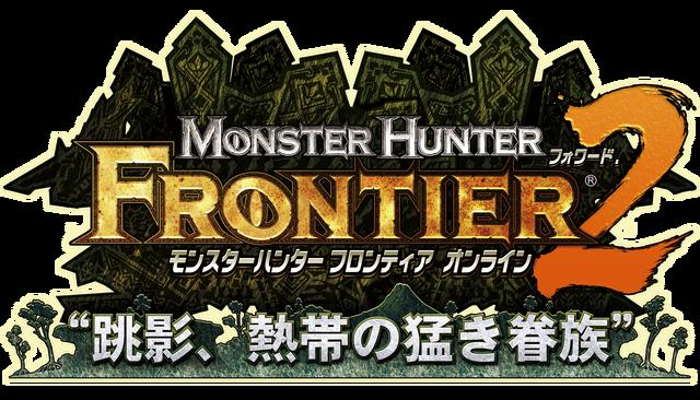 File:Logo-MHFOF.2.png