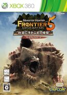 Box Art-MHFOF.5 XBOX360