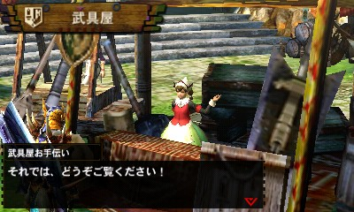 File:MH4U-Dondruma Screenshot 015.jpg