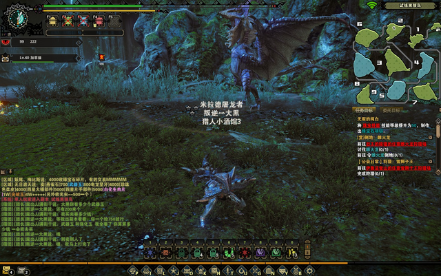 File:MHO-Yian Garuga Screenshot 002.png