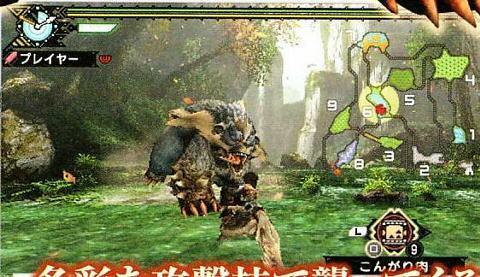 File:Aoashira07.jpg