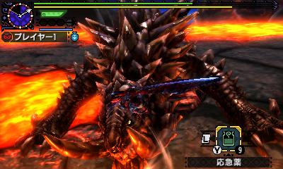 File:MHGen-Akantor Screenshot 003.jpg