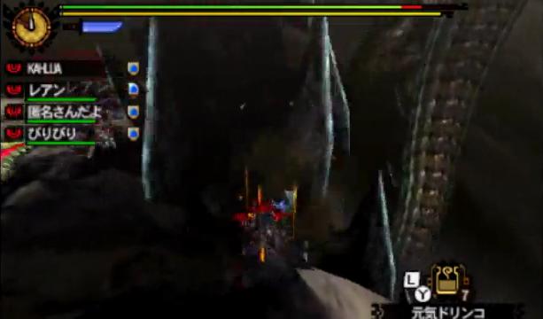 File:MH4-Dalamadur Screenshot 005.png