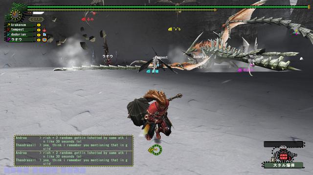 File:Dora gou dragon whip krakencm ^-^.png