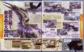 Thumbnail for version as of 08:53, November 22, 2011