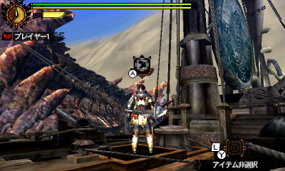 File:MH4-Dah'ren Mohran Screenshot 008.jpg