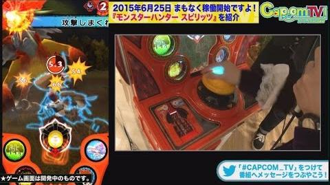 カプコンTV! 22『モンスターハンター スピリッツ』ゴー☆ジャスが挑戦!第2章