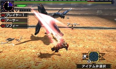 File:MHGen-Nargacuga Screenshot 012.jpg