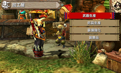 File:MHGen-Yukumo Village Screenshot 004.jpg