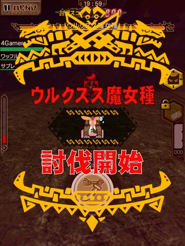 File:MHXR-Witch Lagombi Screenshot 005.jpg