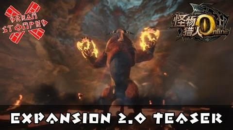 Monster Hunter Online - Expansion 2.0 Teaser Trailer